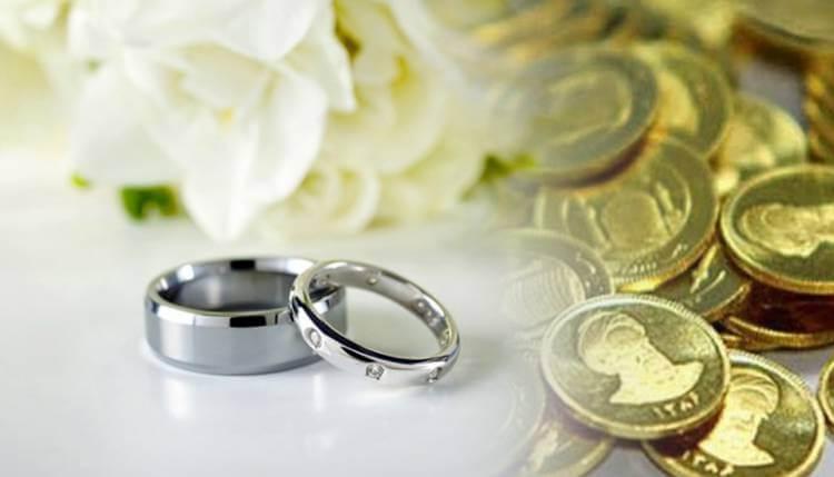 امکان تغییر مهریه بعد از عقد