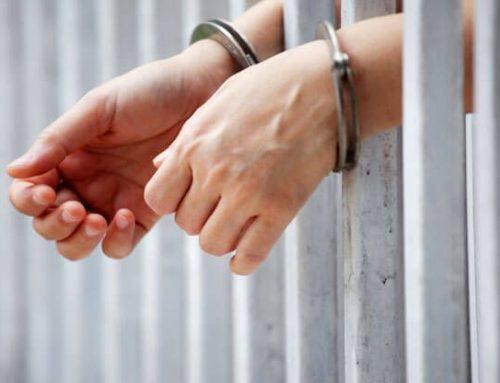 حبس تعلیقی چیست